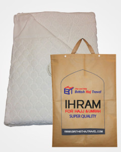 egyptian-ihram-big