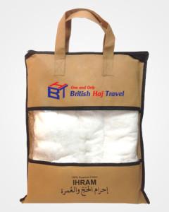 ihram-children-towel