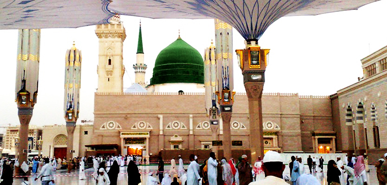 Umrah package deals