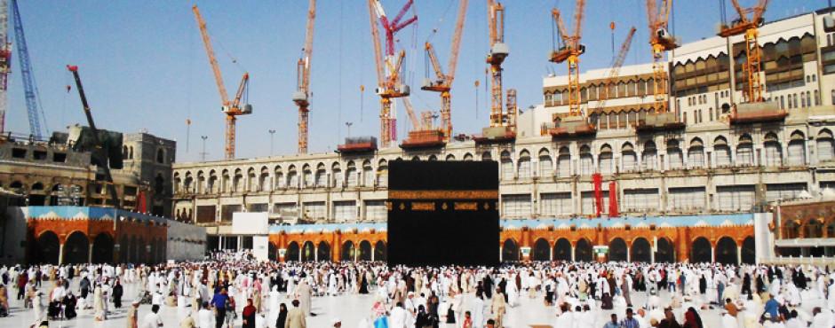 Ramadan Umrah Packages