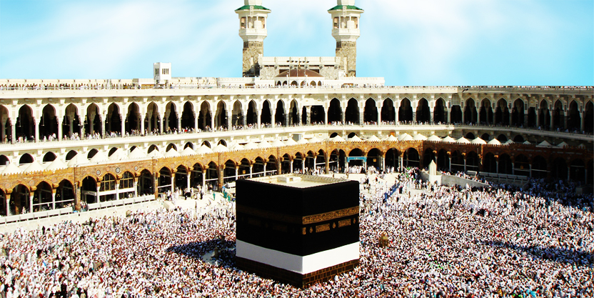 The Essence Of The Hajj