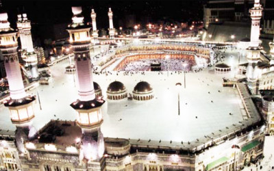 Umrah package 2017 with Low Cost Umrah Packages