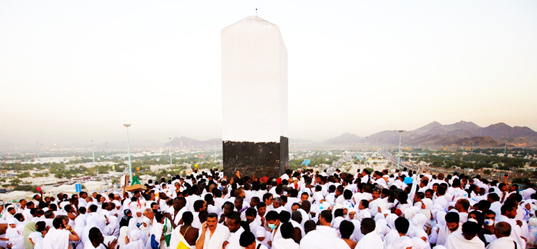 5 Star VIP Hajj Packages 2017