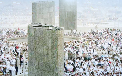 Golden Hajj packages & VIP Umrah packages