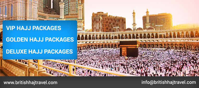 Hajj packages 2017
