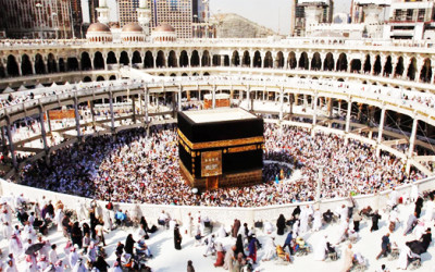 Umrah packages 2017 | Umrah flights