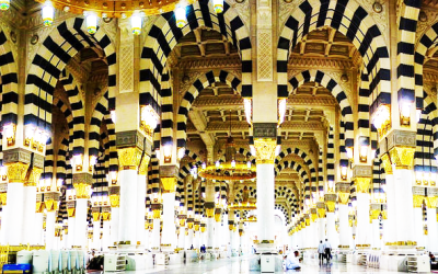 Umrah packages 2017 | Umrah packages | British haj travel