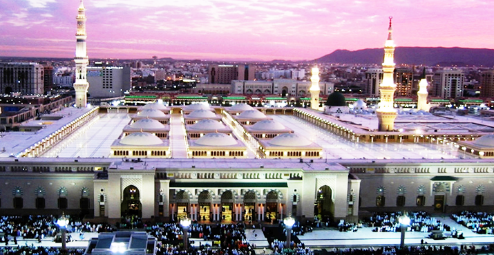 Umrah packages UK - Cheap Umrah Package