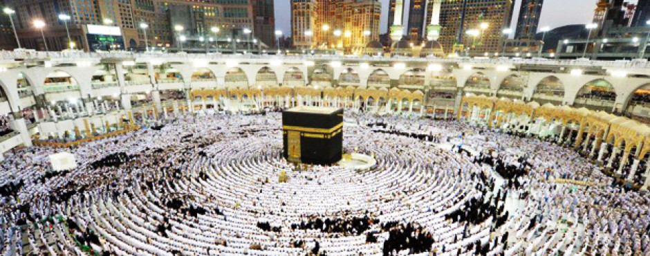 Special Umrah Packages 2018