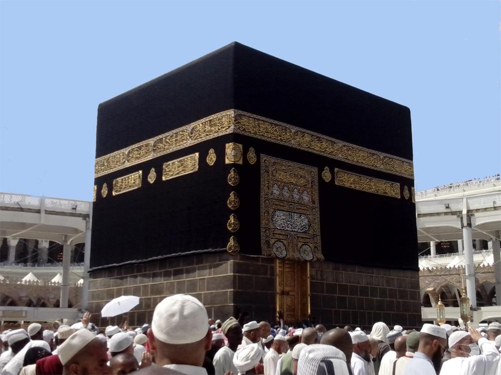 Umrah Banner: Importance Of Umrah - Book Hajj And Umrah Packages