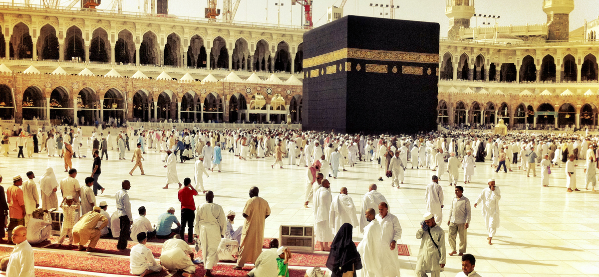 Umrah Banner: Umrah Packages - 5 Star Easy Umrah From UK