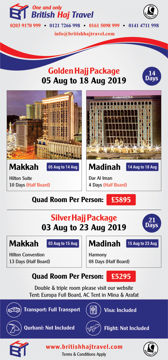 Cheapest Hajj Packages From UK with Best Prices | British