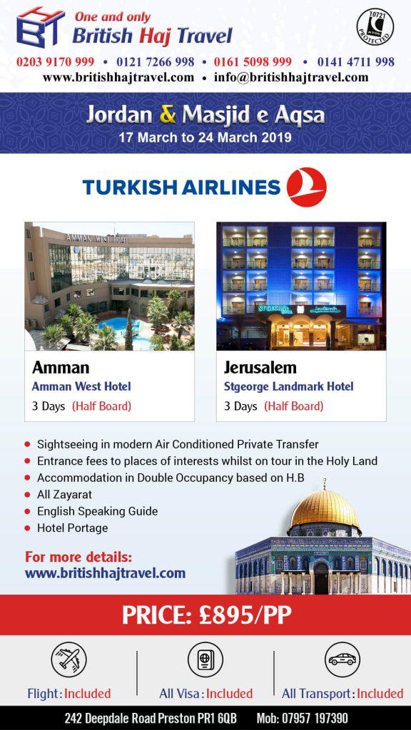Masjid Aqsa - Book Hajj and Umrah Packages | Halal Holidays